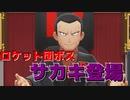 『ミュウツーの逆襲 EVOLUTION』縛りプレイ Part19 【実況動画】