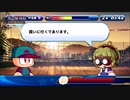 サクスペ21 エビル黒珠覚醒SS1野手