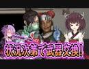 【Apex Legends】神カバーきりたんのおかげでチャンピオン【ボイスロイド実況】