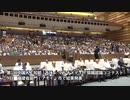 第1回中国人工知能(AI)・マルチメディア情報認識コンテスト、9日に結果発表