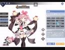 【アズールレーン】サラトガ(バーチャルアイドル) ボイス集