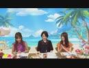 プリンセスコネクト!Re:Dive リリース1.5周年直前生放送!2019年8月13日