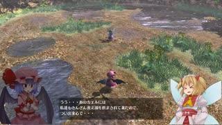 【東方紅輝心】アクションRPGの東方ゲーム 東方紅輝心 パート9