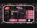 サイハテギャラクシーver1.21 1分22秒01