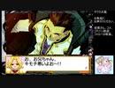 【実況】リスナーと見る太正の桜part43【サクラ大戦2生配信アーカイブ】