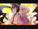 【東方アレンジ】「童祭 ~ Innocent Treasures」