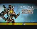 【ApexLegends】エーペックス、ソロモードをプレイ!#01【PS4】