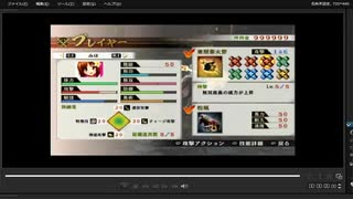 [プレイ動画] 戦国無双4の大坂の陣(徳川軍)をみほでプレイ