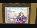 【デレステ】Lv30 O-Ku-Ri-Mo-No Sunday! MASTER+(新譜面) フルコンボ【手元】
