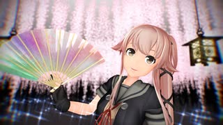 【MMD艦これ】千本桜を踊ってもらった【由良さん】