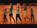 【水色ダンサーズ】45秒踊ってみた(*´ワ`*)