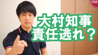 そもそも何で副社長…いや、津田大介さんが芸術監督なんだよ