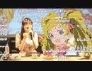 【ご出演:諏訪彩花さん 郁原ゆうさん】「アイドルマスター ミリオンライブ!シアターデイズ アニON 劇場(シアター)カフェ 姫君喫茶 1回目(後半)  ※有アーカイブ