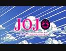 ジョジョの奇妙な冒険 OP集Ver.3.2(4)差分 (黄金の風 後期)