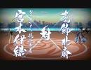 【Fate/Grand Order】見参!ラスベガス御前試合 ~水着剣豪七色勝負! いざ!絢爛ラスベガス! Part.02