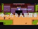 【ゆっくり実況】東方彩幻想を遊び尽くす縛りプレイ part4