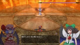 【東方紅輝心】アクションRPGの東方ゲーム 東方紅輝心 パート10