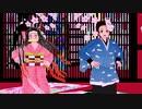【鬼滅のMMD】 炭治郎と禰豆子で宵々古今(高画質1080p)