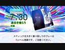 【DTX】過去を喰らう / 花譜