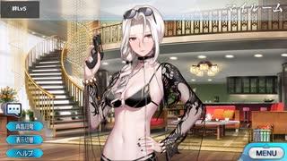 Fate/Grand Order カーミラ〔ライダー〕 マイルーム&霊基再臨等ボイス集
