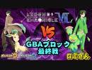 【ポケモンUSM】リーフィアと共にLEGEND CHRONICLE Ⅶを勝ち上がりたい【VSロミさん】