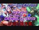 【シャドバ】8/14YouTubeライブ切り抜き集!#97【2倍速】【シャドウバース/Shadowverse】