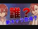 【Elysion】新キャラ登場!?やらかすはるうめと意外にも優しいまつたか#15【ホラー脱出ゲーム】