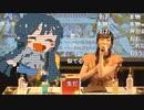 【ご出演:阿部里果さん 平山笑美さん】「アイドルマスター ミリオンライブ!シアターデイズ アニON 劇場(シアター)カフェ 姫君喫茶 1回目(後半) ※有アーカイブ
