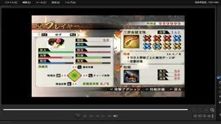[プレイ動画] 戦国無双4の大坂の陣(徳川軍)をゆずでプレイ