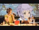 【ご出演:阿部里果さん 平山笑美さん】「アイドルマスター ミリオンライブ!シアターデイズ アニON 劇場(シアター)カフェ 姫君喫茶 2回目(前半) ※有アーカイブ