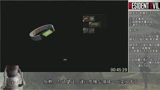 バイオハザードRE:2 クレア表HCS+ノーセーブ無限武器禁止RTA1:05:44(参考記録) part3/3