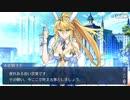 Fate/Grand Orderを実況プレイ 水着剣豪七色勝負編part3