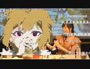 【ご出演:阿部里果さん 平山笑美さん】「アイドルマスター ミリオンライブ!シアターデイズ アニON 劇場(シアター)カフェ 姫君喫茶 2回目(後半) ※有アーカイブ