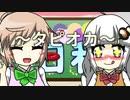 めちゃヘモ日和~タピオカ~