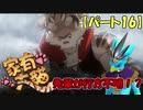 【家有大貓Nekojishiパート16】BL要素あり(?)なケモノゲームでムラムラしよう