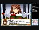 【実況】リスナーと見る太正の桜part44【サクラ大戦2生配信アーカイブ】