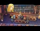 【解説&実況】碧の軌跡 探索#11