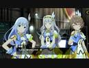 【ミリシタ】メインコミュ第46話『どうか、届きますように』白石紬 (南早紀) 楽曲『さかしまの言葉』1080p60