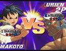 【TASさんの休日】Street Fighter III 3rd strike まことvsユリアン 演舞TAS(本編3分解説11分)