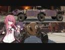 【CROSSOUT】日本語ダメなアカネちゃんのクロスアウト Two【VOICEROID実況】