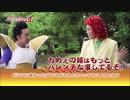 【ドラゴンボール芸人】まろに☆え~るTV GT 其之二十八~二十九【栃木】