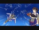 【手描きマクロス7】艦隊これくしょん~俺達の歌を聴け! #8A