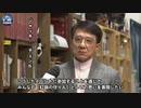 香港出身の俳優ジャッキー・チェン氏「僕は紅旗の守り人、香港に安定を」