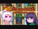 【Academia:SchoolSim】京町ハイスコー3