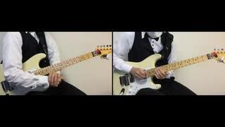 ギターで「お願いマッスル」を弾いてみたょ【ダンベル何キロ持てる?】