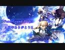 【FGO MAD】Fate/GO【ケムリクサ】