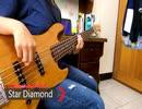 【少女☆歌劇】Star Diamond スタァライト九九組 6thシングル Bass Cover