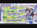 ペルセウス座流星群特別番組2019 ガチャポン生放送 (1) (2019-08-12)