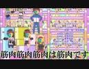 マッチョアネーム?を再翻訳してGoogle先生に歌わせる【ダンベル何キロ持てる?】