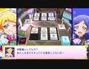 キラッとプリ☆チャンでカードゲーム作ってみた!【スペシャル大会編】 その④
